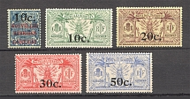 1920-24 New Hebrides French Colony (CV $35)