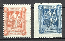 1920 Germany Joining of Marienwerder (Shifted Perforation)