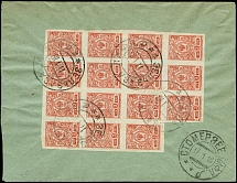 1917-18 - ISKOLAT PERIOD 1917-18: 1918, Imperial Coat of arms 3k. red as block