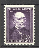 1954 Austria (CV $20, Full Set, MNH)