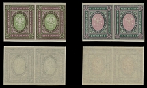 Russian Empire, 1919, 3.50r maroon and green, 7r green and pink, varnish lines