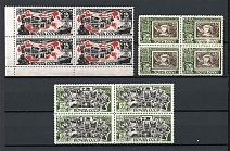 1946-47 USSR 25th Anniversary of Soviet Postage Stamp Blocks of Four (Full Set, MNH)