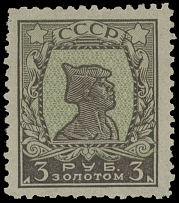 Soviet Union FIRST DEFINITIVE TYPO PRINTING (HIGH VALUES): 1924-25, 3r perf 10