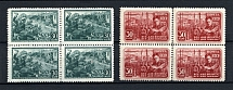 1943 The Great Fatherland War, Soviet Union USSR (Blocks of Four, MNH)
