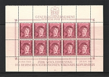 1943 Germany General Government Block Full Sheet (Control Number `I-4`, MNH)