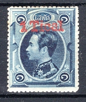 THAILAND, Michel no.: 6 MH, Cat. value: 450€