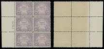 1922, Arlington Amphitheater, 50c lilac, left sheet margin plate No.17479 block of six, a spectacular pre-printing paper fold at the bottom left stamp, full OG