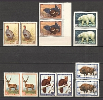 1957 USSR Fauna of the USSR Pairs (MNH)