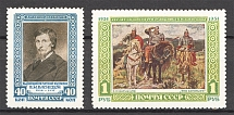 1951 USSR 25th Anniversary of the Death of Vasnetsov (Full Set, MNH)