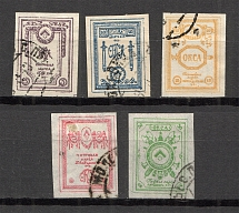 1919 Russia Northern Army Civil War (Full Set, Signed, Canceled)