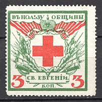 Russia in Favor of St. Eugene Community Red Cross 3 Kop