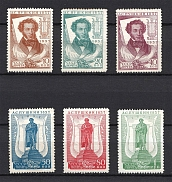 1937 USSR The All-Union Pushkin Fair Zv. 449A-54A (Perf 14x12.5, CV $160, Full Set)