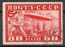1930 USSR Airmail Airpost Zeppelin (Dot under `K`, CV $170, Cancelled)