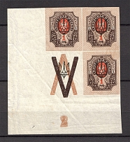 Kiev Type 3 - 1 Rub, Ukraine Tridents Block of Four (Overprint on Coupon, Control Number `2`, Signed, MNH)