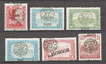 1919 Transylvania Romania Displaced Overprints Group