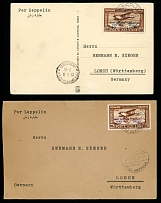 Egypt April 10-13, 1931, Egyptian Zeppelin Flight card and cover Zeppelin stamps