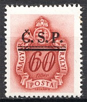 1945 Roznava Slovakia Ukraine CSP Local Overprint 60 Filler (MNH)