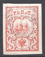 1867 Russia Levant ROPiT 10 Para (Vertical Background)