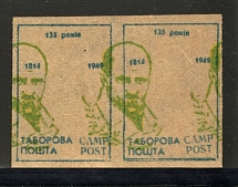 Taras Shevchenko Displaced Persons DP Camp Ukraine Pair (Green Probe, Proof, MNH)