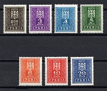 1943 Occupation of Serbia, Germany Official Stamps (Full Set, CV $55, MNH)