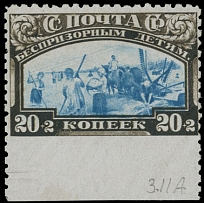 Soviet Union CHILD WELFARE ISSUES: 1929, 20+2k, perforation L10 1/2
