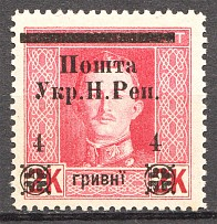 1919 Stanislav West Ukrainian People's Republic 4 Грн