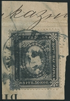 Russian Empire, 1884, 3.50r black and gray, horizontally laid paper