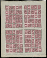 Russian Empire, PRINTER'S CONTROL MARKINGS: 1911, 4k carmine rose, 2 full sheets