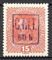 1919 Romanian Occupation of Ukraine Kolomyia CMT 60 h on 15 H (Violet Ovp)