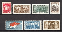 1927 USSR The 10th Anniversary of October Revolution 1917 (Full Set, MNH/MH)