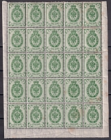 No. 67 sheet of 25 stamps, MNH / MINT HINGED