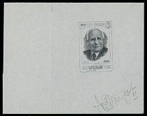 1966, Wilhelm Pieck, die proof of 6k in black, two versions of the text (normal
