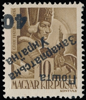 Carpatho - Ukraine - Second Uzhgorod Issue, 1945, inverted black surcharge