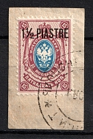1912 1.5pi/15k Offices in Levant, Russia (CONSTANTINOPLE Postmark)
