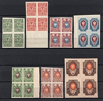 1917 Empire,  Russia (Blocks of Four, MNH)