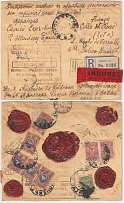 1917 Russian Empire. The international value of mail. Voronezh - Celle