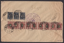 1923. franked with stamps No. IV.10 (penalty of 3 marks) and IV.12 (penalty of 9 marks) (STAR ​​overprint) on. on