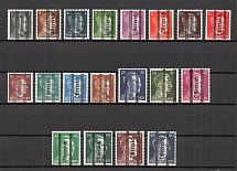 1945 Austria on Reich Stamps (CV $130, Full Set)