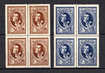 1944 100th Anniversary of the Death of Krylov, Soviet Union USSR (Blocks of Four, Full Set, MLH/MNH)