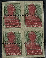 No. 56Ra (double print), quarter block, will be canceled, MNH ,.