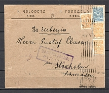 Mute Cancellation of with a Machine Postmark Kiev, Censorship, Branded Envelope (Kiev, Levin #312.01)
