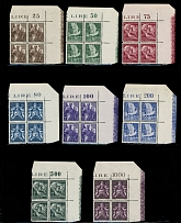 Vatican City 1938-47, 1st and 2nd Air Post sets in blocks of 4, NH