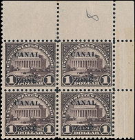CANAL ZONE: 1924, Lincoln Memorial, black two-line overprint ''Canal Zone'' on $1 violet brown, top right corner sheet margin block of four, full OG, NH