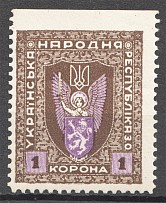 1919-20 Stanislav West Ukrainian People's Republic (Missed Perforation, MNH)