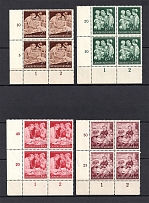 1944 Third Reich, Germany (Control Numbers, Blocks of Four, Full Set, MNH)