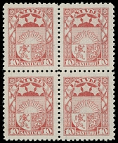 Latvia 1923, Coat of Arms and Stars, 10s pale rose, color variety in block of 4