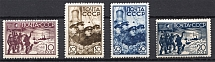 1938 USSR Rescue of the North Pole Expedition (Full Set)