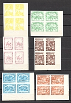 Turkestan Civil War Fantasy Issue (Corner Blocks Lower-Right, Full Set, MNH)