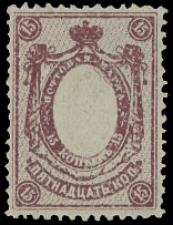 Russian Empire, 1912-17, 15k brown lilac and (blue), with vertical varnish lines