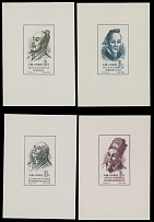 People's Republic of China, 1955, Chinese Scientists, 8f in various colors